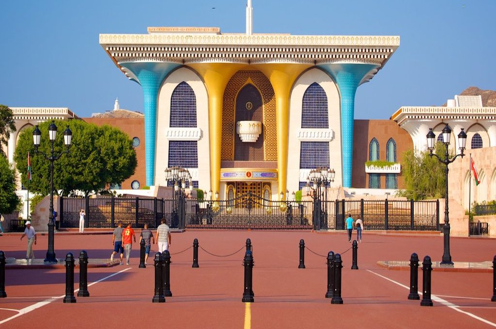 Halbtagestour in Muscat